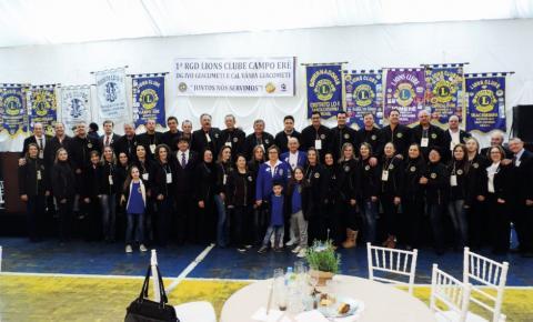 Lions Clube Campo Erê completa 43 anos